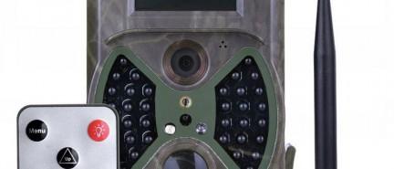 Čo sú a na čo slúžia fotopasce?
